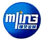上海铆灵金属制品有限公司