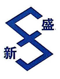 上海盛新家居有限公司