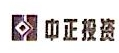 广西中正投资有限公司