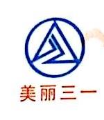 山东三一监控设备科技有限公司