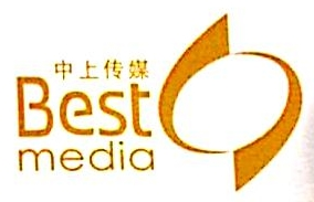 [工商信息]武汉中上广告传媒有限公司的企业信用信息变更如下