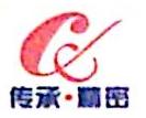 [工商信息]青岛传承精密机电有限公司的企业信用信息变更如下