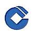 中国建设银行股份有限公司沈阳浑南支行