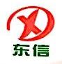 [工商信息]峡江县东信汽车贸易有限公司的企业信用信息变更如下