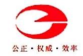 湖南省国鼎招标咨询有限公司郴州分公司