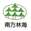 深圳市南方林海木业有限公司