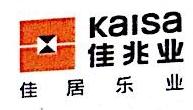 [工商信息]八凯房地产开发(潍坊)有限公司的企业信用信息变更如下