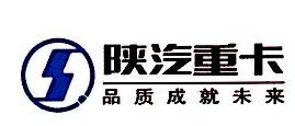 徐州汇鑫汽车销售有限公司