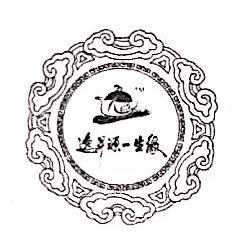 普洱逸昇源茶业有限公司