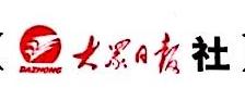 山东省互联网传媒集团股份有限公司淄博分公司