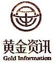 [工商信息]深圳市零兑金号黄金供应链服务有限公司的企业信用信息变更如下