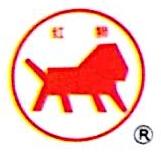 [工商信息]衡阳红狮水泥有限公司的企业信用信息变更如下