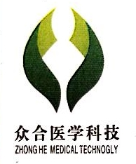 [工商信息]福州众合医学科技有限公司的企业信用信息变更如下