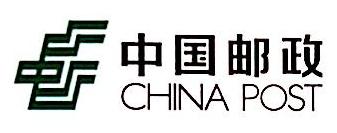 [工商信息]中国邮政集团公司韶关市分公司的企业信用信息变更如下