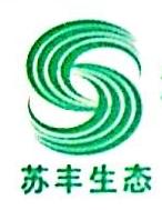 [工商信息]深圳市苏丰生态环境建设有限公司的企业信用信息变更如下