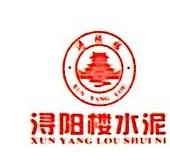 [工商信息]九江市盘石水泥有限公司的企业信用信息变更如下