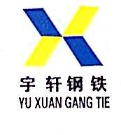 唐山市丰润区一和贸易有限公司