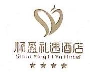 [工商信息]广州顺盈礼遇酒店有限公司的企业信用信息变更如下