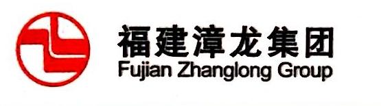 [工商信息]漳州古雷渔港建设有限公司的企业信用信息变更如下