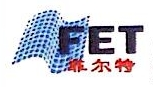 [工商信息]浙江菲尔特玻纤制品有限公司的企业信用信息变更如下