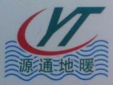 西安源通建筑安装有限公司