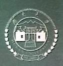 湖南湖大合力土木工程技术发展有限公司
