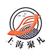 上海景元过滤设备制造有限公司