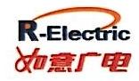 [工商信息]陕西如意变压器制造有限公司的企业信用信息变更如下