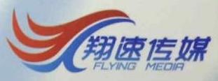 [工商信息]河北翔速广告有限公司的企业信用信息变更如下
