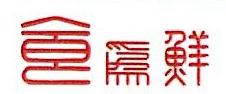 [工商信息]上海仁宇餐饮有限公司的企业信用信息变更如下