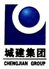 绍兴城建集团有限公司