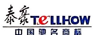 [工商信息]泰豪科技股份有限公司电力电气分公司的企业信用信息变更如下