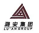 [工商信息]上海潞安国际旅行社有限公司的企业信用信息变更如下