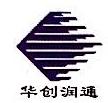 北京华创润通科技有限公司