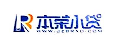 [工商信息]锦州市古塔区本荣小额贷款有限责任公司的企业信用信息变更如下
