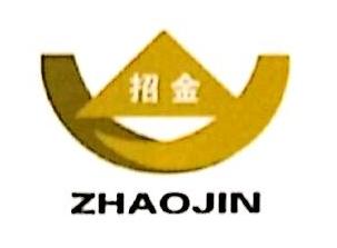 伽师县铜辉矿业有限责任公司