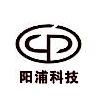 [工商信息]青岛阳浦智能科技有限公司的企业信用信息变更如下