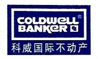 [工商信息]上海嘉致房地产经纪有限公司的企业信用信息变更如下