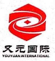 [工商信息]又元(北京)国际投资有限公司的企业信用信息变更如下