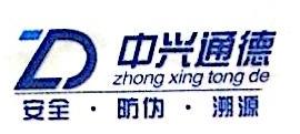 北京中兴通德网络科技有限公司