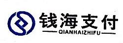 [工商信息]深圳钱海商务有限公司的企业信用信息变更如下