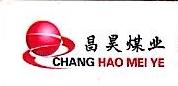 赞皇县昌昊贸易有限公司