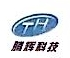 苏州腾辉环保科技有限公司