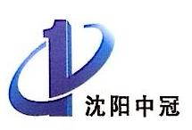 沈阳中冠陶瓷家居物流有限公司