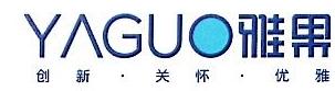 [工商信息]北京雅果科技有限公司的企业信用信息变更如下
