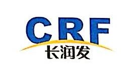 [工商信息]惠州市长润发涂料有限公司的企业信用信息变更如下